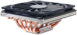 Shuriken Big 2 Rev.B Low Profile CPU Cooler, SCBSK-2100