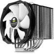 Thermalright Macho Rev.B High Performance CPU Cooler